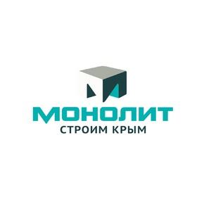 Как изменятся цены на квартиры в 2020-2021 гг. в Крыму