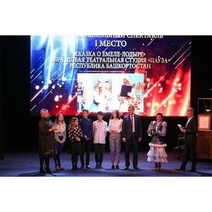 Кировская студентка стала финалисткой проекта «Театральное Приволжье»