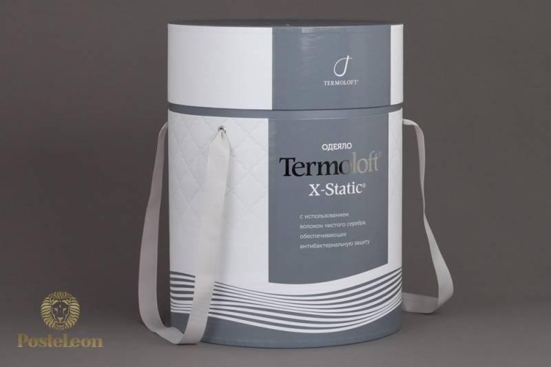 Одеяло Termoloft с волокнами серебра X-Static.
