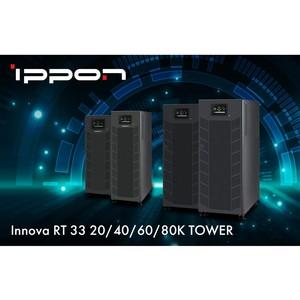 Представлен Ippon Innova RT 33 20/40/60/80K Tower — трёхфазный ИБП