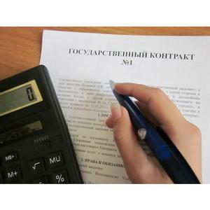 Долго ли ожидать предпринимателю оплаты многомиллионного контракта?