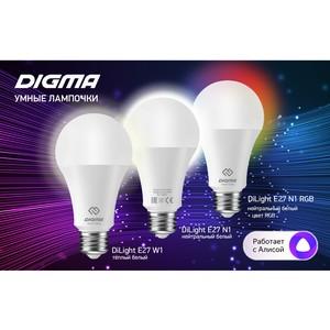 Умные лампочки Digma: светло и уютно в два клика