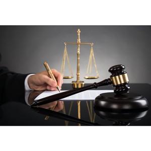 Адвокаты выиграли многолетний спор с судьями