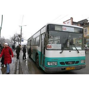 В Кировской области начали тестировать новый сервис «Умный проезд»