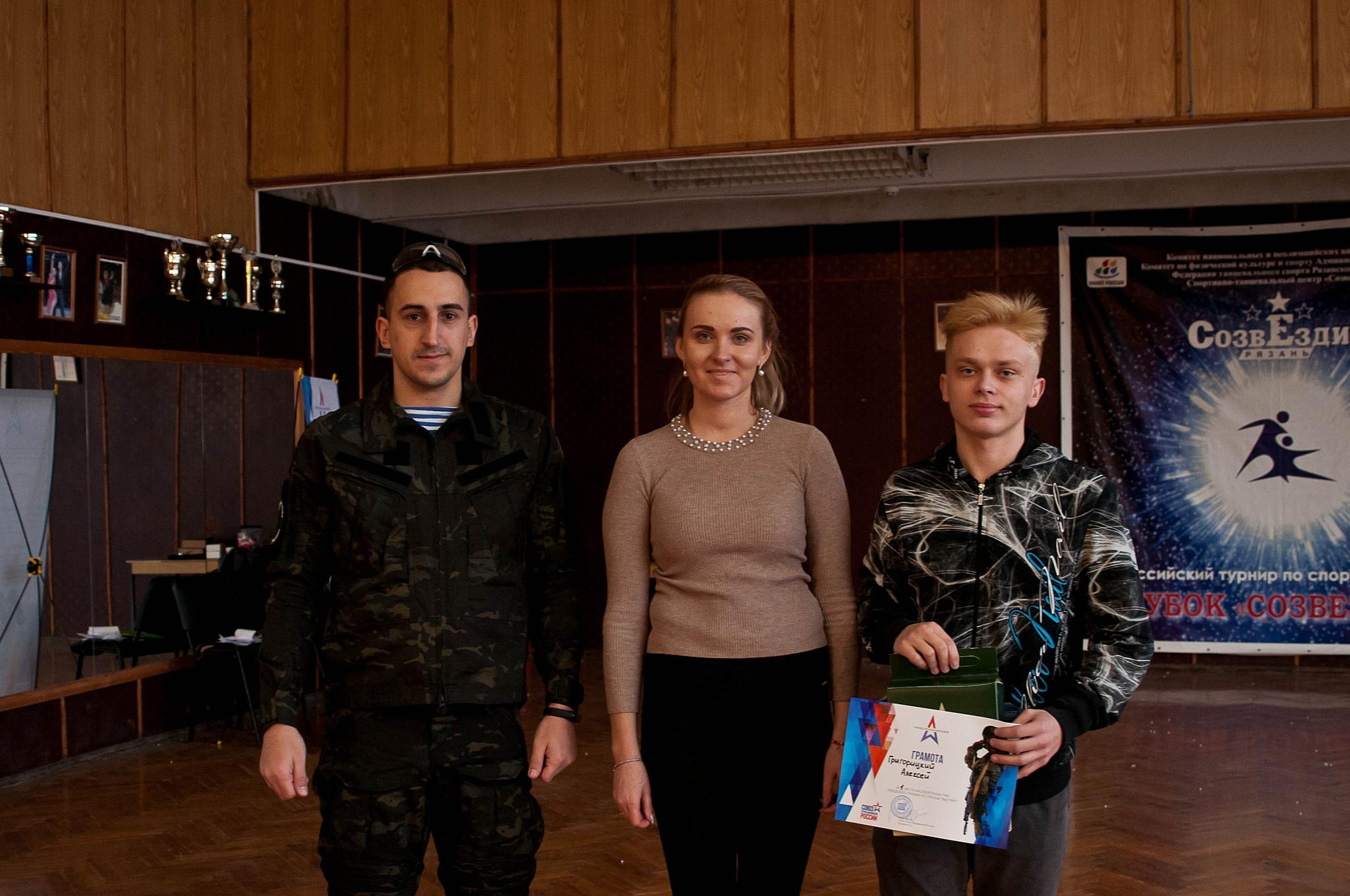 Студенты Рязани приняли участие в городском турнире по стрельбе