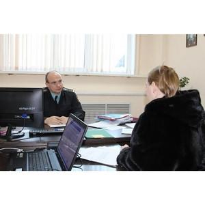Томские судебные приставы провели Общероссийский день приема граждан