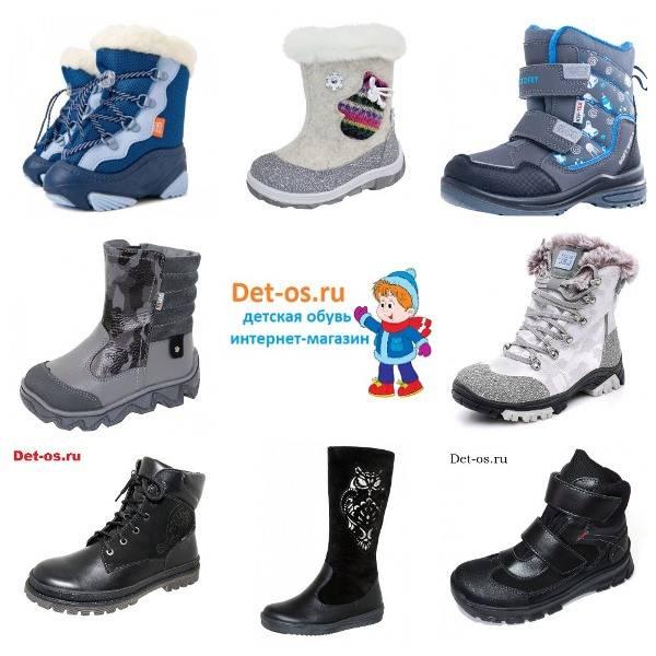 Магазин детской обуви в Тольятти - используйте все преимущества!