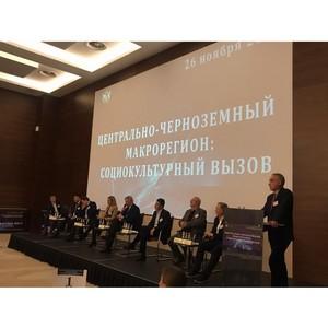 Эффективный диалог с губернатором Воронежской области