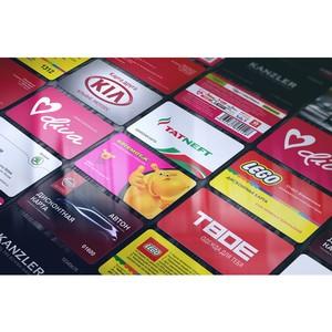 NoviCard - лидер по производству пластиковых карт