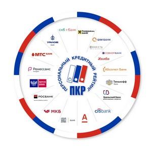 Крупнейшие розничные банки и НБКИ представляют новый проект – ПКР