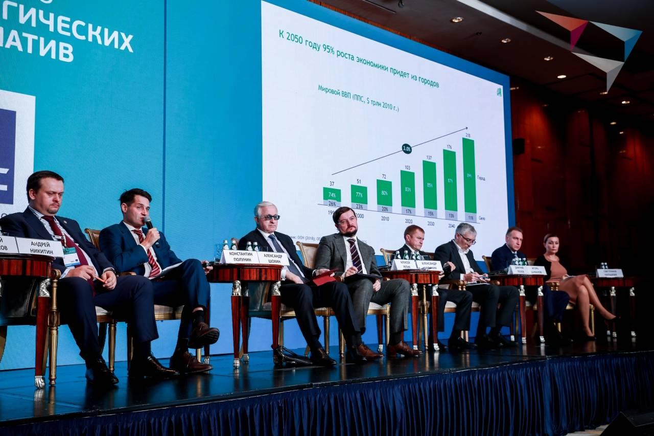 100 шагов к благоприятному инвестиционному климату