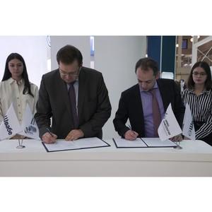 «Швабе» заключил партнерское соглашение с онкоцентром имени Блохина