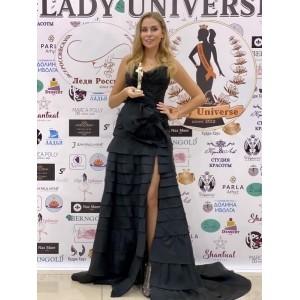 В Москве прошла премия Lady Universe-2019