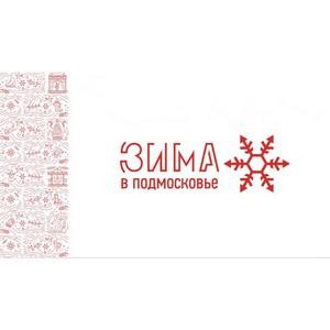«Зима в Подмосковье» увеличивает пассажиропоток на маршрутах  МТА