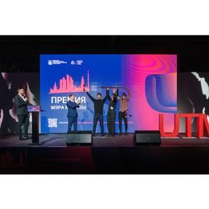 В Москве назвали лидеров цифровой трансформации города