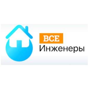 В Санкт-Петербурге появится завод по производству технического септика