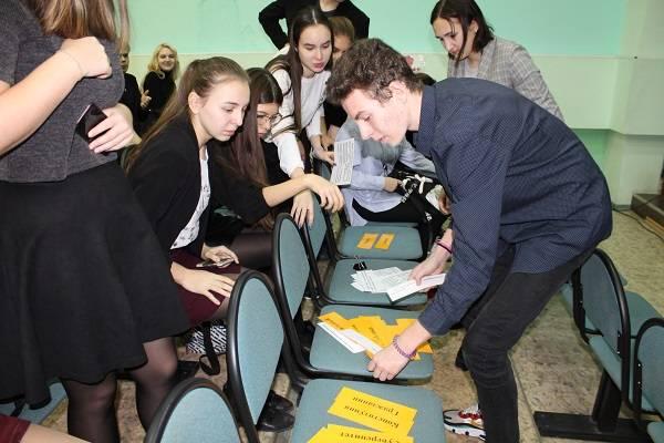 Камчатские активисты ОНФ напомнили землякам об основах Конституции