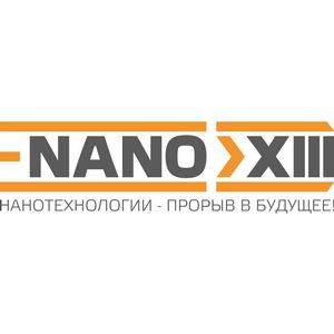 Всероссийская наноолимпиада