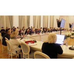 На круглом столе обсудили контроль в условиях цифровой реальности