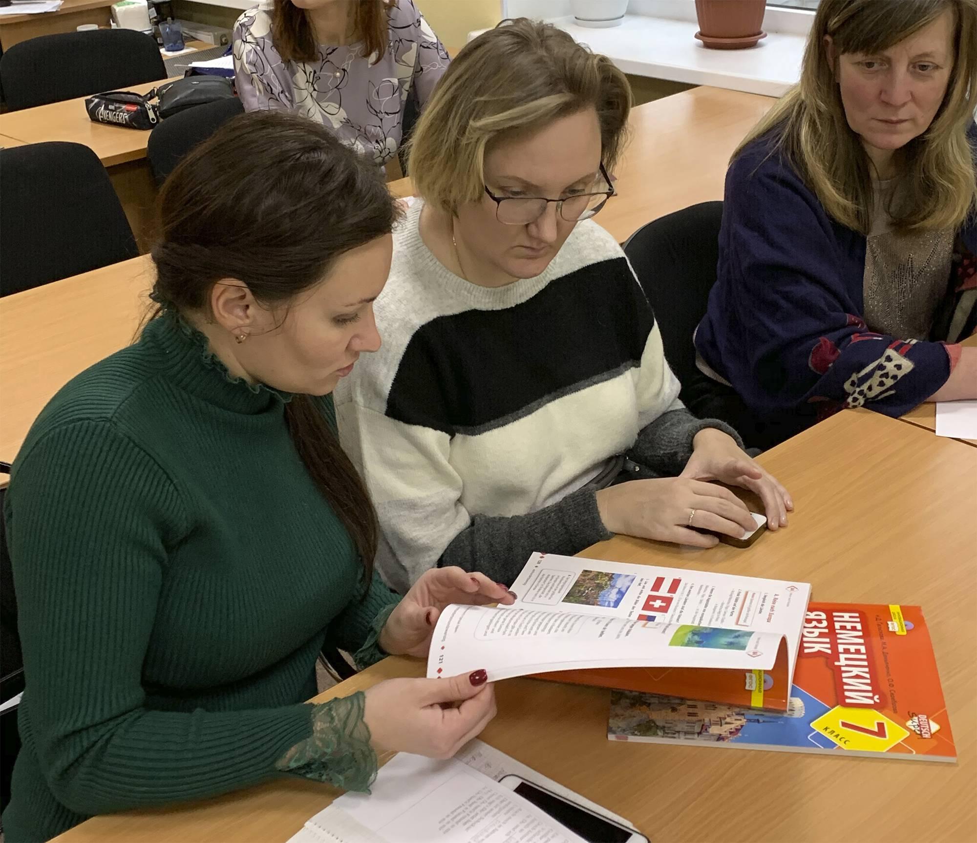 Учителя немецкого языка Ленинградской области изучают Super Deutsch