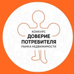 РСХБ - финалист конкурса «Доверие потребителя» в Санкт-Петербурге