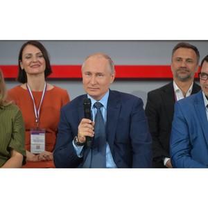ОНФ организует обсуждение пресс-конференции Путина  в библиотеках Коми