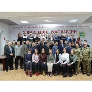 Томские росгвардейцы провели для школьников День открытых дверей