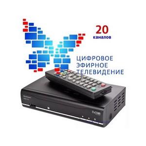 Трансляция программ кировской телекомпании началась на канале ОТР