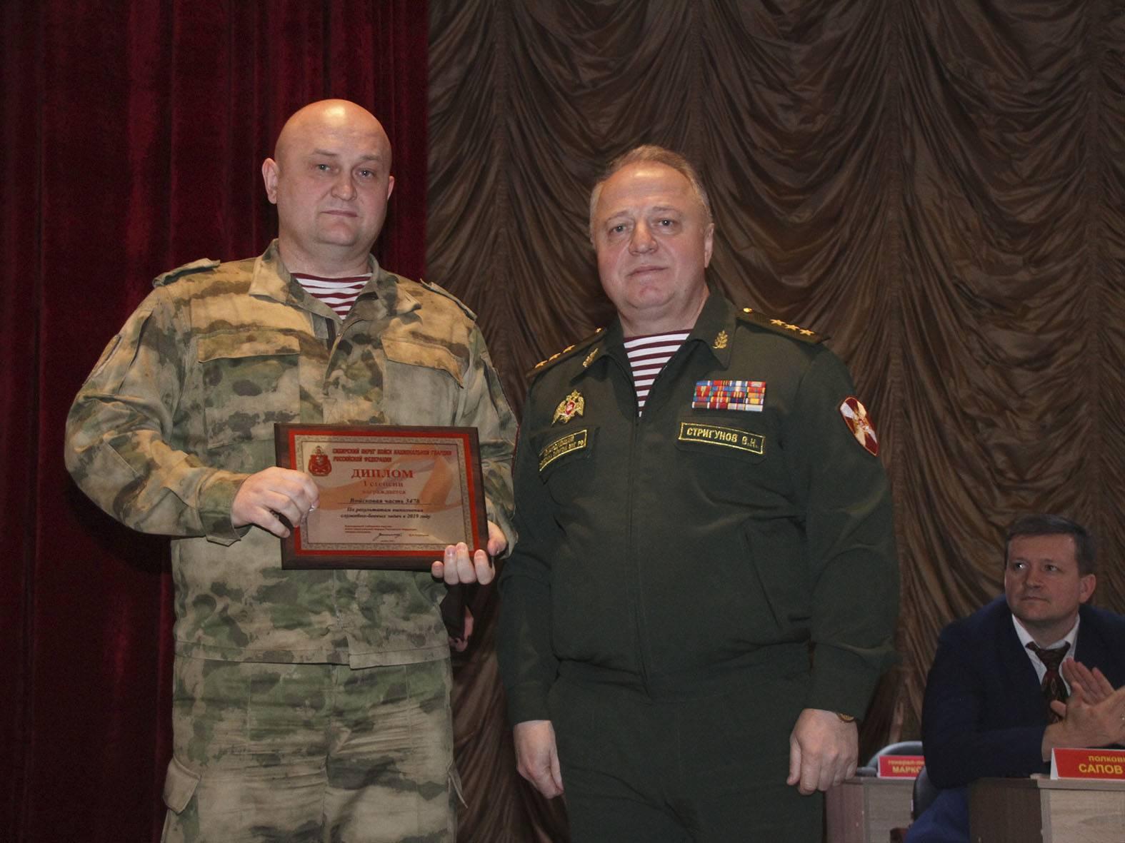 Томская Росгвардия в числе лучших по Сибирскому округу ВНГ РФ
