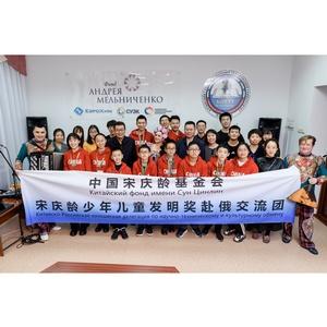 Делегация Фонда имени Сун Цинлин (КНР) посетила Россию и Беларусь