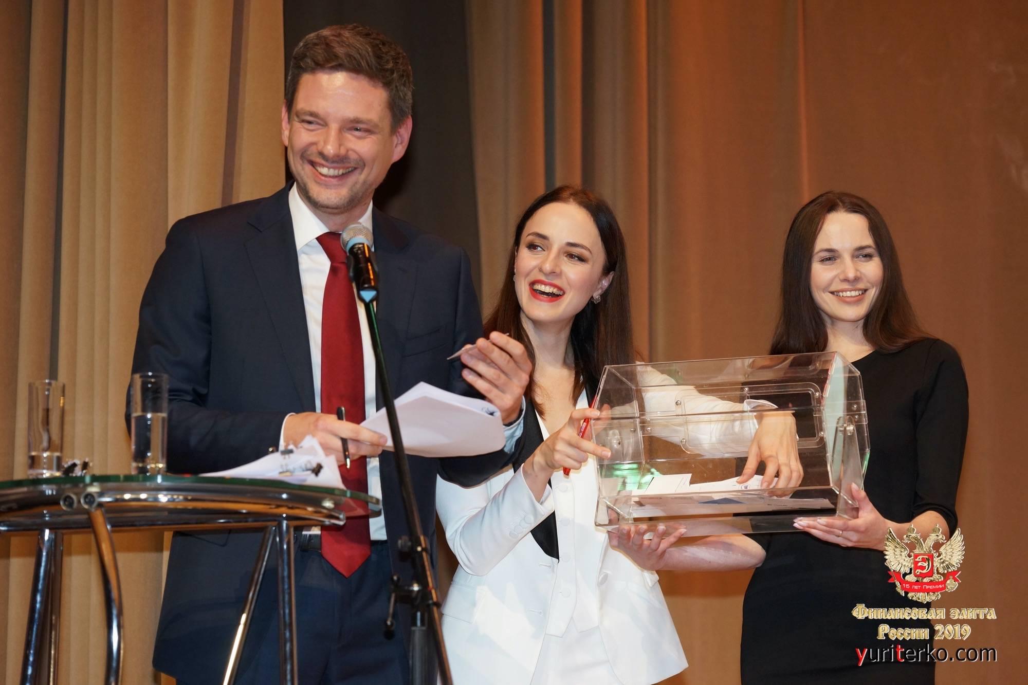 Объявлены имена лауреатов XV Премии «Финансовая элита России 2019»