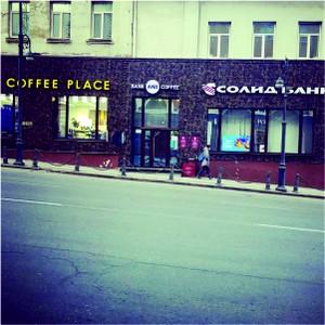Что общего у банка и кафе?