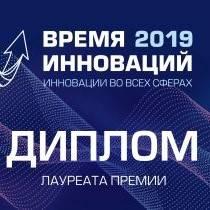 Газпромбанк Автолизинг и CloudMTS получили премию Время инноваций-2019