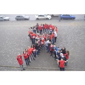 «Молодежка ОНФ»: флешмоб к Всемирному дню борьбы с СПИДом в Воронеже