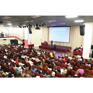 Первая конференция по подготовке и сопровождению замещающих семей
