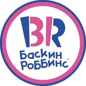 «Баскин Роббинс» на «Продэкспо-2020» в Москве