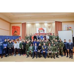В Томском кадетском корпусе прошло мероприятие «По страницам Памяти»