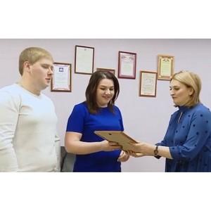 В Мичуринске выдали 7-тысячный сертификат на материнский капитал