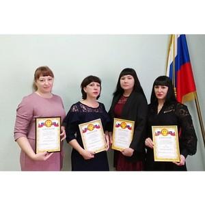 В забайкальском Росреестре наградили лучших госрегистраторов