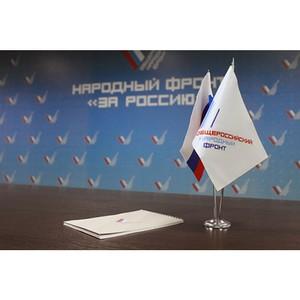 ОНФ в Петербурге предлагает присваивать новым школам имена героев
