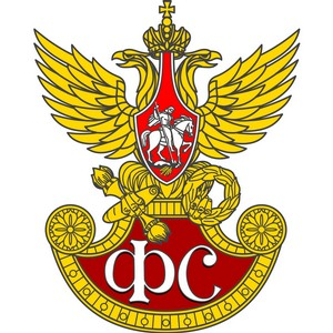17декабря - День образования Российской фельдъегерской связи