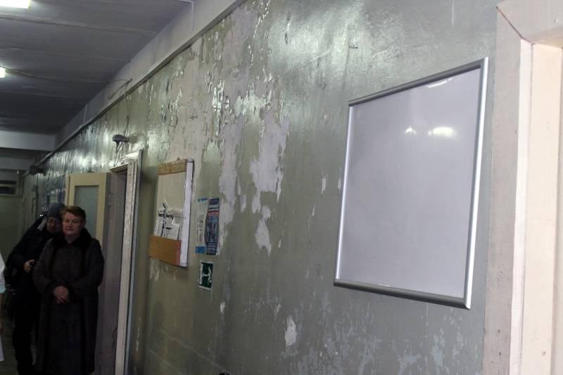 В мордовском селе Ельники необходимо отремонтировать поликлинику