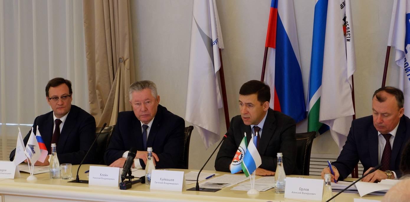 Расширенное заседание в ПАО «МЗИК»