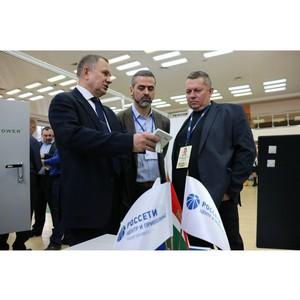 Калугаэнерго представило концепцию цифровой трансформации КИПФ-2019