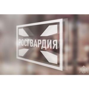 В Кемерове в подразделении ЦЛРР сменился адрес