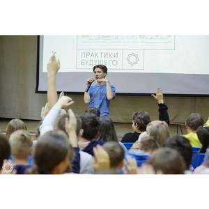 Стартовал отбор участников Всероссийской школы «Практики будущего»