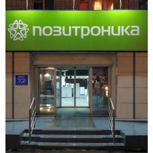 «Позитроника» открывает «полукилометровый» магазин в Тольятти
