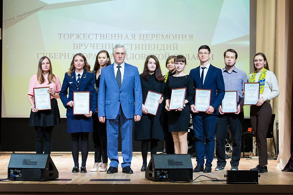 Лучшие студенты УрГЭУ получили стипендию губернатора