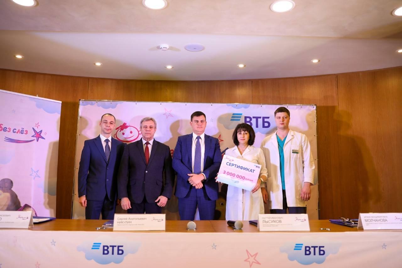Программа «Мир без слёз» в Барнауле