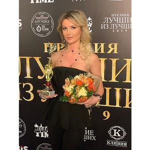 В Москве прошла торжественная III ежегодная премия «Лучшие из лучших»